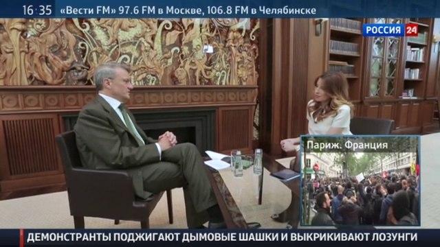 Новости на «Россия 24» • Греф призывает не прозевать новую технологическую революцию