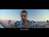 [Музыка из рекламы] Музыка из рекламы Билайн — Безлимитный интернет (2017)