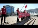 Даешь солидарность рабочего класса 1 мая выступление на митинге А Конкина г Тамбов