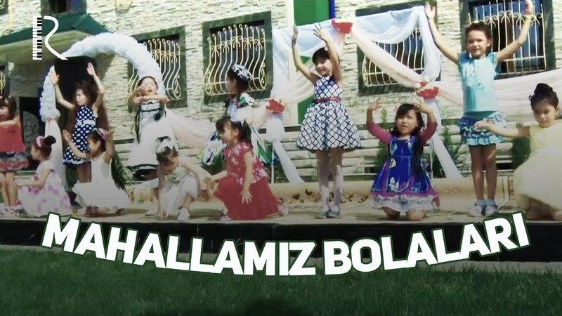 Mahallamiz bolalari (o'zbek film)   Махалламиз болалари (узбекфильм)