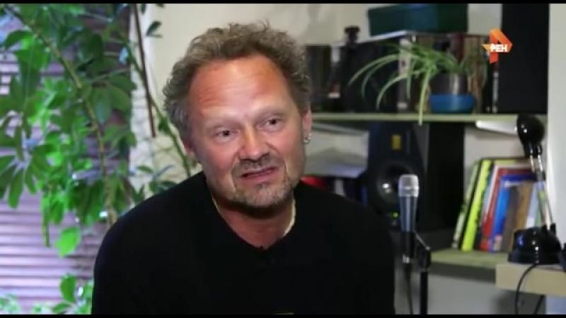 Александр Титов о Викторе Цое