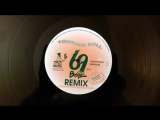 69 boyz remix tootsie roll quiet storm club mix