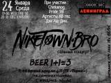 NikeTown.Bro