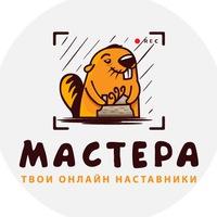 аватарка группы проводящей конкурс