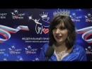 Интервью Главной победительницы SuperWoman 1 сезон Татьяны Чимчиевой