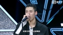 【个人技】《偶像练习生》王子异个人技 【Talents】IDOL PRODUCER Wang Ziyi's Personal Skills