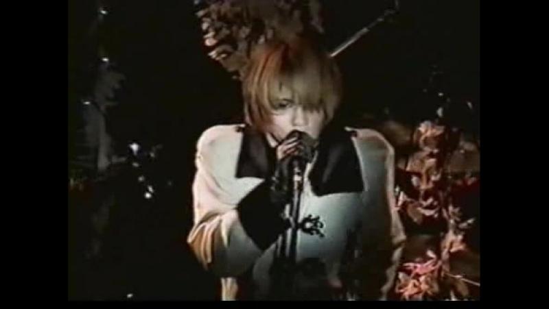 Malice Mizer - Cher de memoire II Tetsuラストライブ(1994.12.27目黒鹿鳴館)part 1