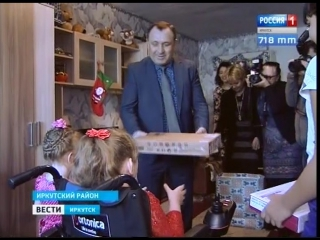 8-летняя девочка с инвалидностью из Урика получила долгожданный подарок к Новому году