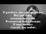 Владимир Высоцкий - Мой черный человек в костюме сером! - читает Валентина Крылова