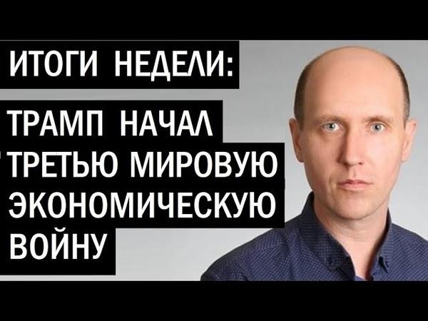 Украина впервые пошла против Запада. Руслан Бизяев