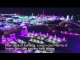 Как создавали Большой мир льда и снега в Харбине