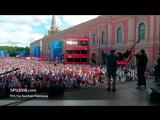 FIFA Fan Fest - Россия, вперёд!