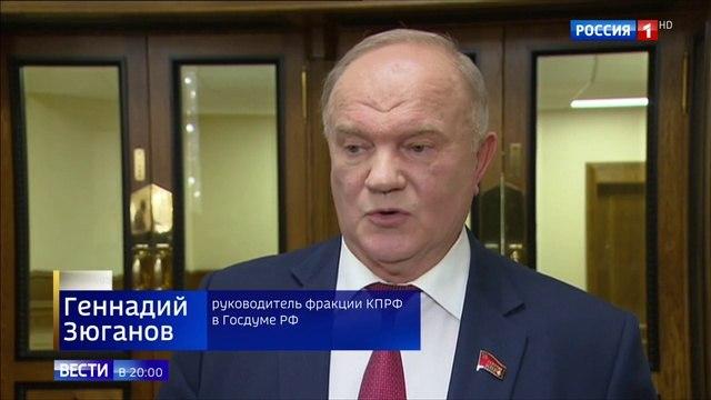 Вести в 2000 • Госдума зеркально ответила на притеснение телеканала RT и агентства Sputnik в США