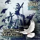 Константин Легостаев фото #5