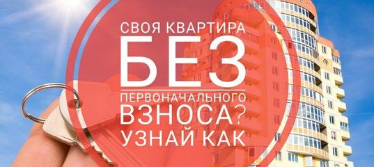 АЛЬФА | Недвижимость | Пермь | ВКонтакте