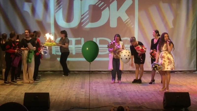 UDK Studio 10 лет Ч.3 Дипломы, подарки, торт
