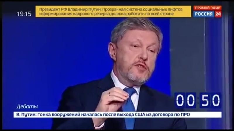 Перепалка на дебатах Сурайкин устроил СКАНДАЛ из за советской армии