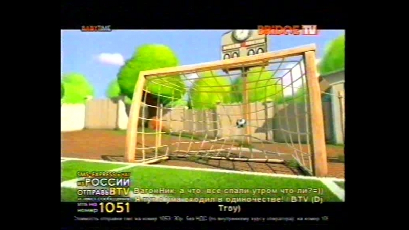 Crazy Frog - We Are The Champions [2006] (Bridge TV, 2008)