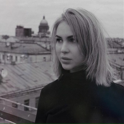 Арина Левицкая