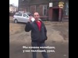 Усы Пескова - #NoComment Да. О том, как живут обычные люди, Путин действительно не знает. Да и неинт