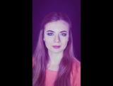 Модель: Прекрасная Катрин)))Макияж: Кисти Кристи ВизажФото: Оксана Месенко (фото без обработки)