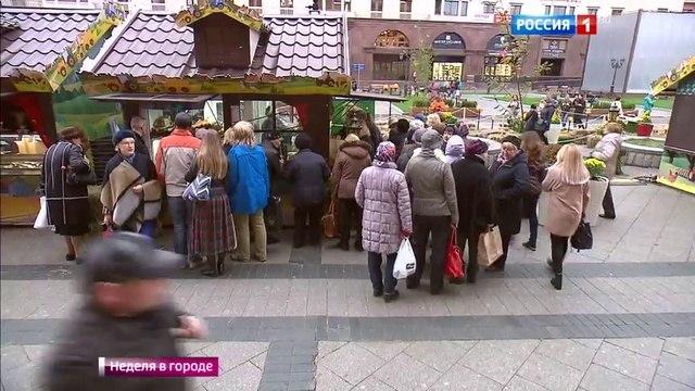Вести Москва • Рыбная неделя в Москве завершилась роскошной ухой