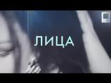 19 ЯНВАРЯ ЛИЦА by DJ LEONID RUDENKO