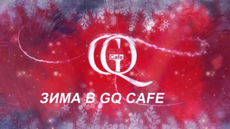 DJ OLEG BARSKY | FRANCEN GQ CAFE 9 ДЕКАБРЯ (СУББОТА)