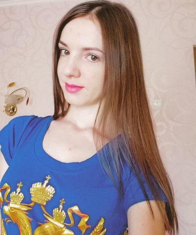 Марина Деркачева