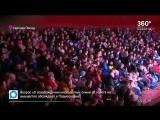 Цирк Никулина на выезде в Подмосковье