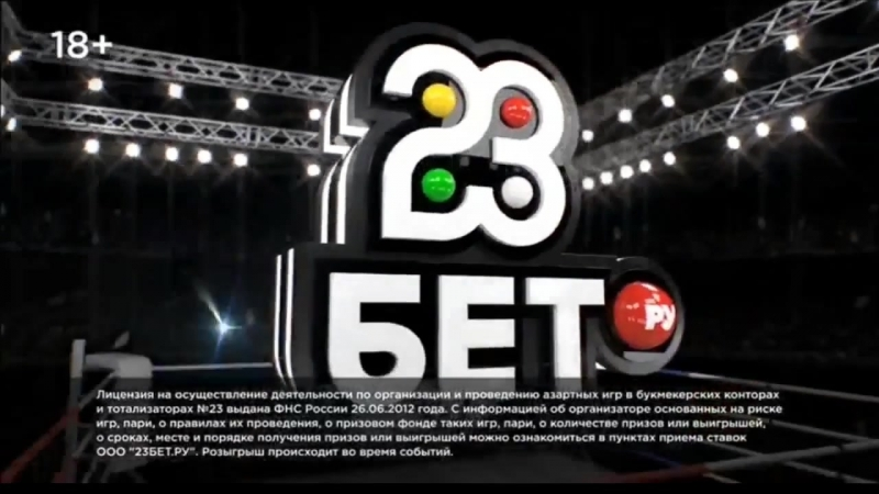 Александр Усик vs. Мурат Гассиев - полный бой