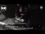 Неадекват с рейса Женева - Москва ответит за свою дерзость на борту