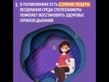 5 фактов о поликлинике 220