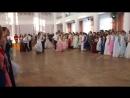 Экосез фр écossaise шотландка старинный шотландский народный танец