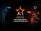 LAN-финал Warface Open Cup Season XII