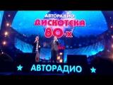 Владимир Маркин и Сергей Минаев - Мы Вместе опять