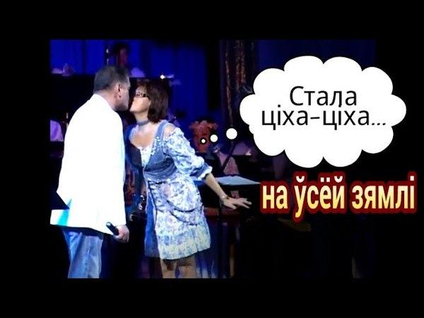 Ядвига Поплавская Александр Тиханович Рушники