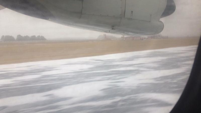 Посадка в Тюмени Utair 🛬