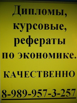 МЭСИ в Уфе ВКонтакте всё о МЭСИ