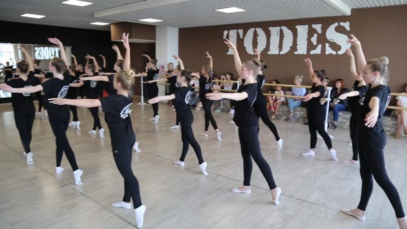 Открытый урок по классическому танцу группа Юниоры TODES Обнинск
