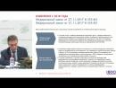 17 Налогообложение имущества в 2018 году ситуации неопределенности и причины споров между налогоплательщиком и налоговым органом