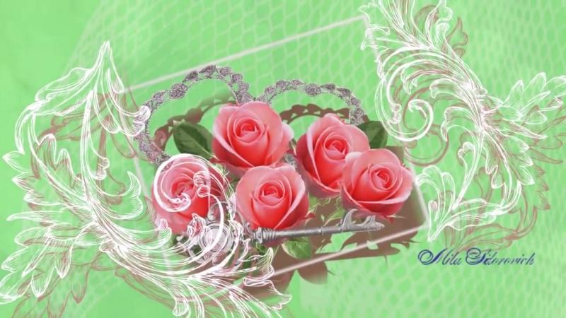 С Днем рождения Самое красивое поздравление Видео открытка поздравление