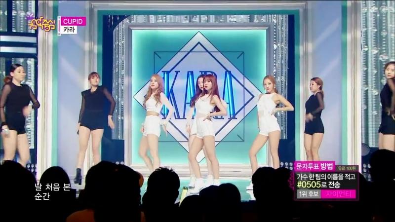 KARA - CUPID @ Comeback stage, Show! Music Core Live