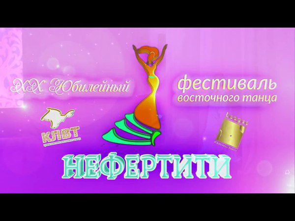 Анна Моисеева. Эстрадная песня