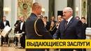 Александр Лукашенко вручил государственные награды и почётные звания