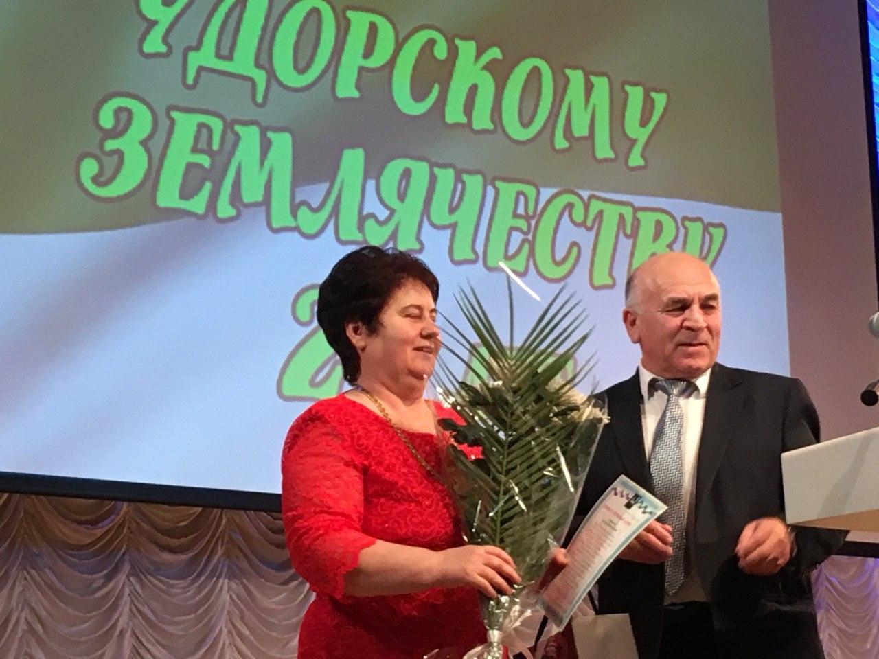 Руководители района  приняли участие в мероприятии, посвященном 20-летию Удорского землячества