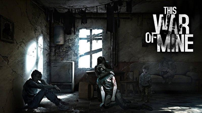 Полный let's play 1 - JEMMY проходит This War of Mine