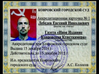 МР=066=2015-06-16=Героям Слава