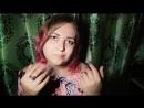 АСМР близкий шепот АФФИРМАЦИИ ДЛЯ ЗАСЫПАНИЯ 😴 НА КАЖДЫЙ ДЕНЬ 🌃 видео по запрос