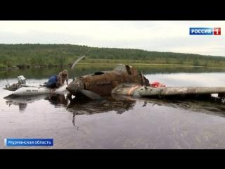 В Мурманской области со дна озера подняли одноместный штурмовик Ил-2